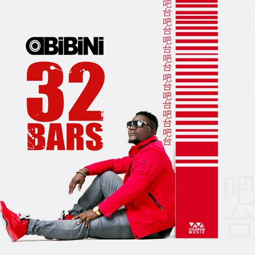 Obibini - 32 Bars (Prod. by Konfem)