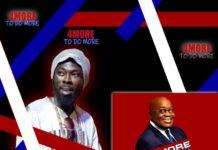 Oga Benson - 4 More to Do More (Nana Addo)