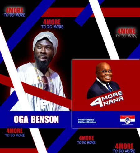 Oga Benson - 4 More to Do More (Nana Addo)