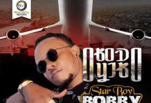 Bobby Gentle - Obodoyibo (Prod. By Bobby Gentle)