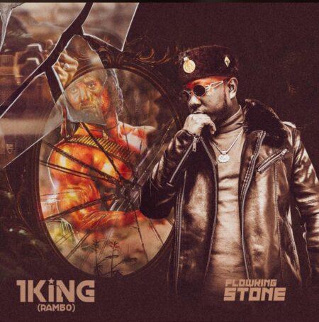 Flowking Stone - 1 King (Rambo)