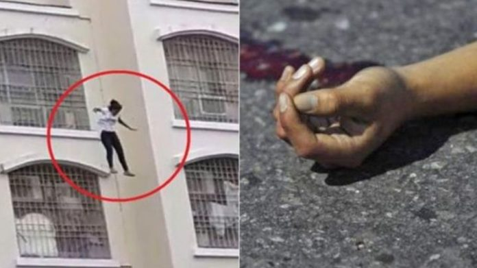 Lady roaming for network falls off three-storey building; Sad video drops [watch]