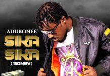 Adubonee - Sika Sika (Money) (Prod. By Kay Kinz)
